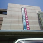 Photo taken at イオン 入間店 by ぐんちゃん on 5/24/2013