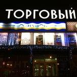 Photo taken at Л'Этуаль by Stanislav Z. on 12/21/2012
