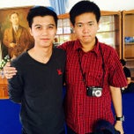 Photo taken at Faculty of Public Health by Bas K. on 3/21/2015