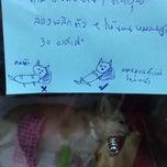 Photo taken at โรงพยาบาลสัตว์สุวรรณชาด (Suwanchard Pet Hospital) by Pla on 11/7/2014