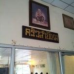 Photo taken at ร้านอาหารครัวสายไหม (Krua Sai Mai) by Suphak P. on 2/14/2014