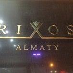 Rixos Almaty tarihinde Sha D.ziyaretçi tarafından 9/23/2012'de çekilen fotoğraf
