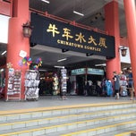 Photo taken at Chinatown Complex Market & Food Centre by Taku 東. on 7/7/2013