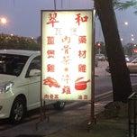 Photo taken at 翠和肉骨茶kepong by Chong K. on 3/10/2013
