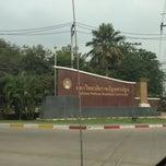 Photo taken at มหาวิทยาลัยราชภัฏนครปฐม (Nakhon Pathom Rajabhat University) NPRU by BiRD H. on 3/23/2014