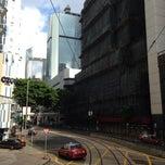 Photo taken at Fenwick Street Tram Stop (39E) 分域街電車站 by LACK L. on 7/13/2014