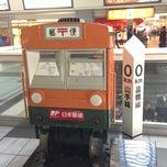 Photo taken at 品川駅 0km ポスト by Atsuhito S. on 5/14/2013