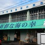 Photo taken at 八戸市営魚菜小売市場 by OSSAN on 1/5/2015