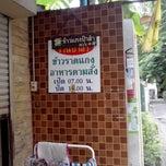 Photo taken at ป้าสำ ข้าวราดแกง/อาหารตามสั่ง by Dilok S. on 6/23/2013