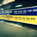 Photo taken at 종로3가역 (Jongno 3-ga Stn.) by SangJin Y. on 3/2/2012