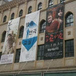 Photo taken at 명동예술극장 (Myeongdong Theater) by sonamu on 2/21/2012