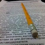Photo taken at Международный Инвестиционный Банк by Тверской С. on 6/11/2014