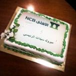 Photo taken at البنك الأهلي التجاري NCB by Hind 🐌 on 5/19/2015