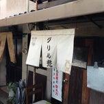 Photo taken at 新世界 グリル梵 by kotarou h. on 8/4/2013