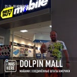 Photo taken at T-Mobile - Dolphin by Павел К. on 11/19/2013