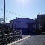 Photo taken at 重原駅 (Shigehara Sta.) by Satoshi H. on 1/8/2014