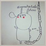 Photo taken at 7-Eleven (เซเว่น อีเลฟเว่น) by .🎀👧Benz A. on 7/5/2014