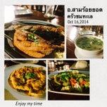 Photo taken at ครัวชมทะเล by Catcatt .. on 10/16/2014