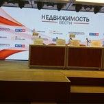 Photo taken at ИнфоПространство by Anna B. on 5/14/2015