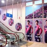 Photo taken at 鶴ヶ丘駅 (Tsurugaoka Sta.) by inolist on 3/29/2013