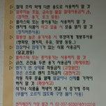 Photo taken at 증산정보도서관 by DoHyun K. on 2/12/2014
