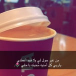 Photo taken at Costa Coffee | كوستا كوفي by Noura .. on 4/10/2015