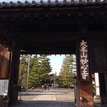 Photo taken at 妙心寺 南門 by Eiko S. on 3/27/2015