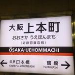 Photo taken at 大阪上本町駅 (Osaka-Uehommachi Sta.) by ukca on 11/20/2012