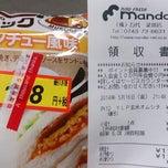 Photo taken at 万代 mandai 菜畑店 by つじやん @. on 5/16/2014