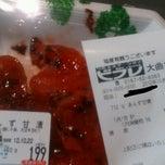 Photo taken at ビフレ大曲店 by つじやん @. on 10/19/2012