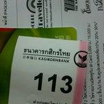 Photo taken at ธนาคารกสิกรไทย (KASIKORNBANK) by Tann R. on 5/31/2013