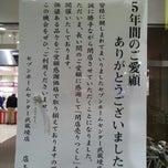 Photo taken at セブンホームセンター 武蔵境店 by Koichi W. on 1/20/2015