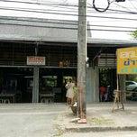 Photo taken at ร้านลมโชย by c n. on 4/16/2015
