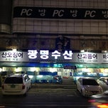 Photo taken at 광명수산 by HAN J. on 10/18/2012