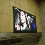 Photo taken at 효창공원앞역 (Hyochang Park Stn.) by Sun-Hyun Y. on 9/13/2014