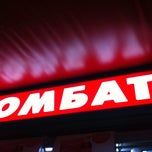 """Photo taken at Fast Food """"Bombata"""" by Gavril M. on 7/10/2013"""
