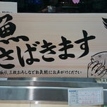 Photo taken at 西友 福住店 by た え. on 2/15/2015