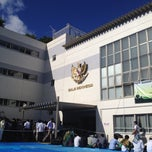 Photo taken at Sekolah Republik Indonesia Tokyo (東京インドネシア共和国学校) by Yusuf M. on 8/18/2012