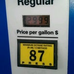 Photo taken at Exxon by 13 B. on 12/1/2011