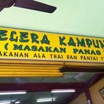 Photo taken at Selera Kampung Medan Jaya by Zainizam Z. on 9/5/2012