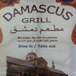 Photo taken at Damascus Grill by Andy S. on 6/13/2011
