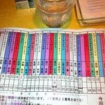 Photo taken at 味彩(居酒屋) by 庄司 英. on 3/10/2012