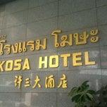 Photo taken at โรงแรมโฆษะ (Kosa Hotel) by Suguz M. on 12/1/2011