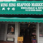 Photo taken at New Wing Hing Seafood Market by Wolfgang S. on 4/3/2012