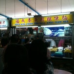 Photo taken at Blk 16 Bedok South Hawker Centre by Jeremy H. on 2/6/2011