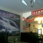 Photo taken at Chifa Chung Heng by Gino C. on 5/15/2012