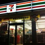 Photo taken at セブン-イレブン 熊本城山下代町店 by kaoriy♥ on 11/8/2011