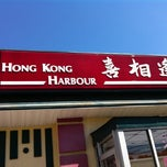 Photo taken at Hong Kong Harbour by Judy K. on 8/28/2011