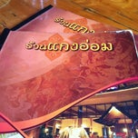Photo taken at แกงอ่อม (Kang-Aom) by Daow R. on 7/10/2012