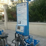 Photo taken at Vélo Bleu (Station No. 59) by Iarla B. on 1/24/2012